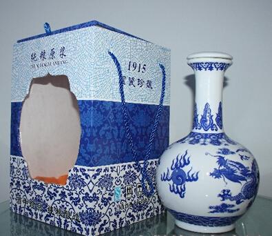 三斤青花瓷(纯粮原浆)