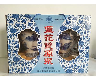 礼盒系列-蓝花瓷礼盒